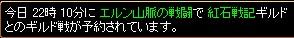 2008y03m04d_191205875.jpg