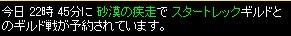 2008y03m04d_191303781.jpg