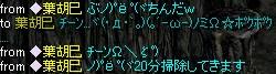 2008y03m11d_192926625.jpg