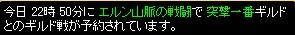 2008y03m12d_193703406.jpg