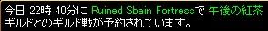 2008y03m14d_194149578.jpg