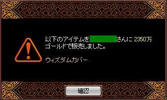 2008y03m15d_194643046.jpg