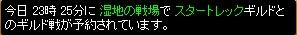2008y03m16d_025639234.jpg