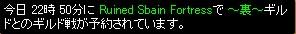 2008y03m26d_011409625.jpg