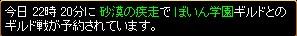 2008y03m27d_011649984.jpg