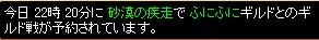 2008y04m02d_122616859.jpg