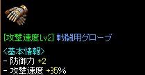 2008y04m03d_122845250.jpg