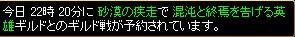 2008y04m03d_132602265.jpg