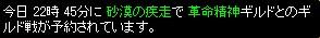 2008y04m04d_133606921.jpg