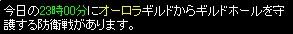 2008y04m05d_133954062.jpg