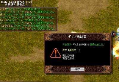 2008y04m09d_134736062.jpg