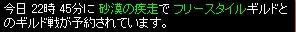 2008y04m14d_214920406.jpg