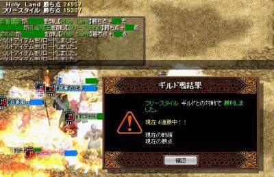 2008y04m14d_215058421.jpg