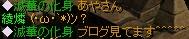 2008y04m23d_165335593.jpg