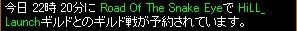 2008y04m24d_165814234.jpg