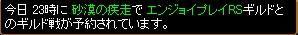 2008y04m25d_165944656.jpg