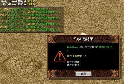 2008y04m29d_025121234.jpg
