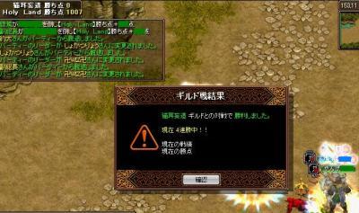 2008y05m09d_030318296.jpg