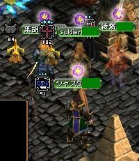2008y05m11d_024644843.jpg