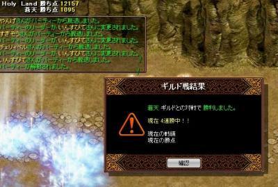 2008y05m12d_004247937.jpg
