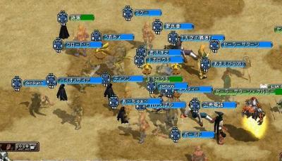 2008y05m13d_004323500.jpg