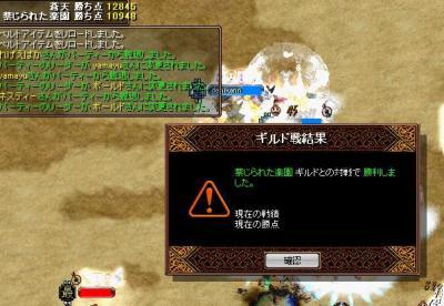 2008y05m13d_004345328.jpg