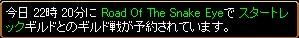 2008y05m16d_004639046.jpg