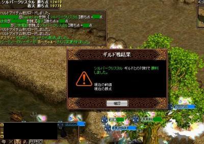 2008y05m18d_005011687.jpg