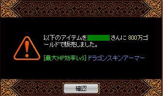 2008y05m19d_005203875.jpg