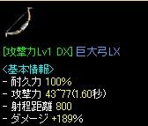 2008y05m19d_005228562.jpg