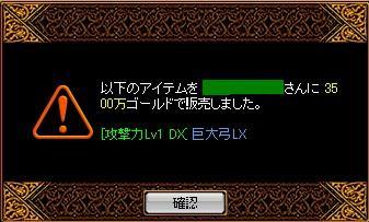 2008y05m19d_005246062.jpg