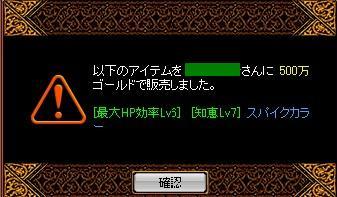 2008y05m19d_005319781.jpg