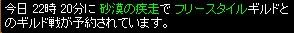 2008y05m19d_013322468.jpg