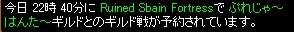 2008y05m23d_013806656.jpg
