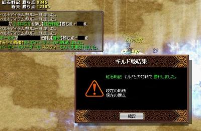 2008y05m24d_014444062.jpg