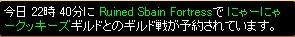 2008y05m27d_160105546.jpg