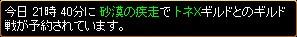 2008y05m29d_160703953.jpg