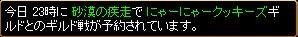 2008y05m31d_005722234.jpg