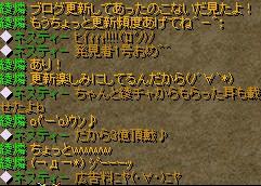 2008y06m04d_005026421.jpg
