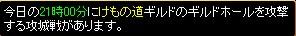 2008y06m07d_010204608.jpg
