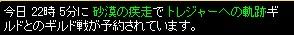2008y06m07d_010402890.jpg