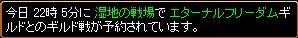 2008y06m08d_010633030.jpg