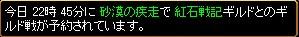2008y06m09d_010809577.jpg