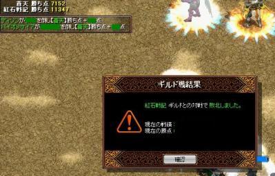 2008y06m09d_010853124.jpg
