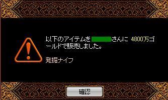 2008y06m10d_011006046.jpg