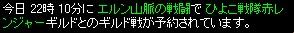 2008y06m10d_022600296.jpg