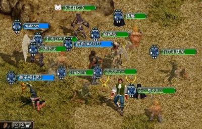 2008y06m10d_022710875.jpg