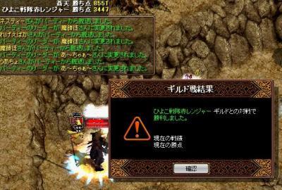2008y06m10d_022727546.jpg