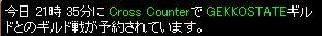 2008y06m11d_022839421.jpg