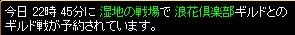2008y06m14d_023502687.jpg